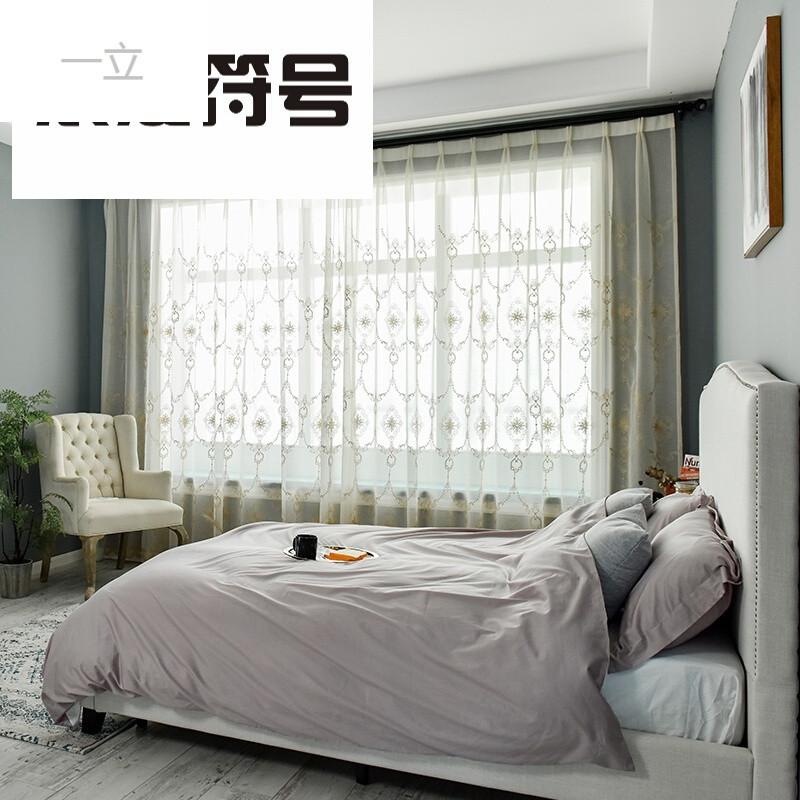 欧式纱帘白纱窗帘窗纱白色绣花卧室客厅飘窗阳台成品沙帘