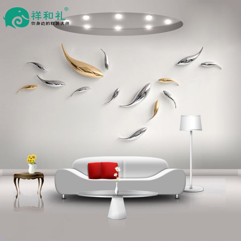 创意墙饰过道墙壁挂件客厅电镀鱼墙上装饰品酒店餐厅沙发背景墙面