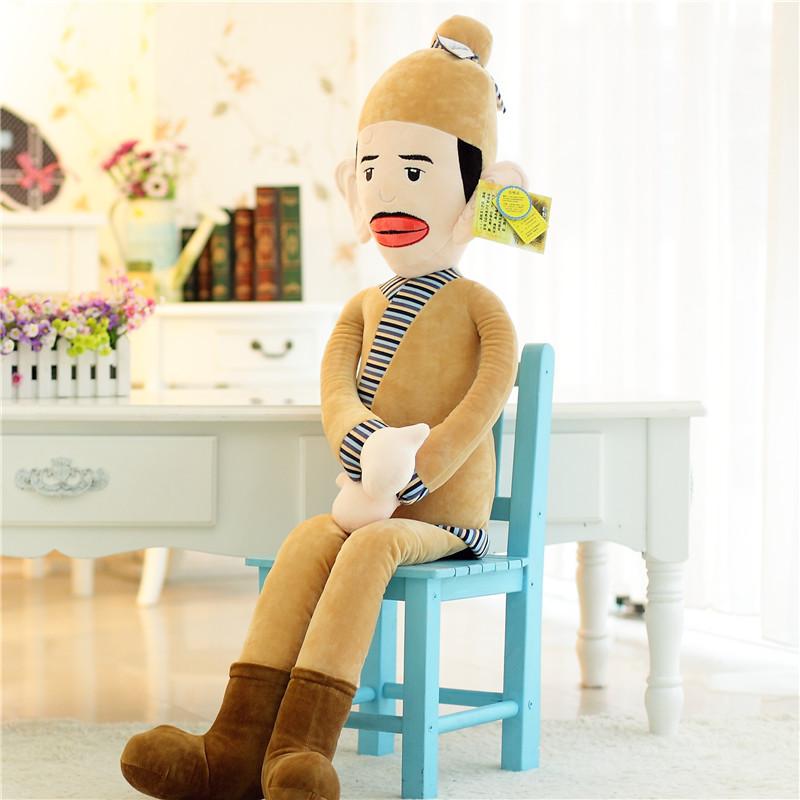 毛绒玩具可爱搞笑欧阳锋公仔人形布娃娃大号玩偶创意生日礼物女孩