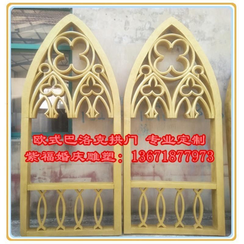 欧式主题婚礼巴洛克拱门门窗泡沫雕塑婚庆舞台布景道具高端定制
