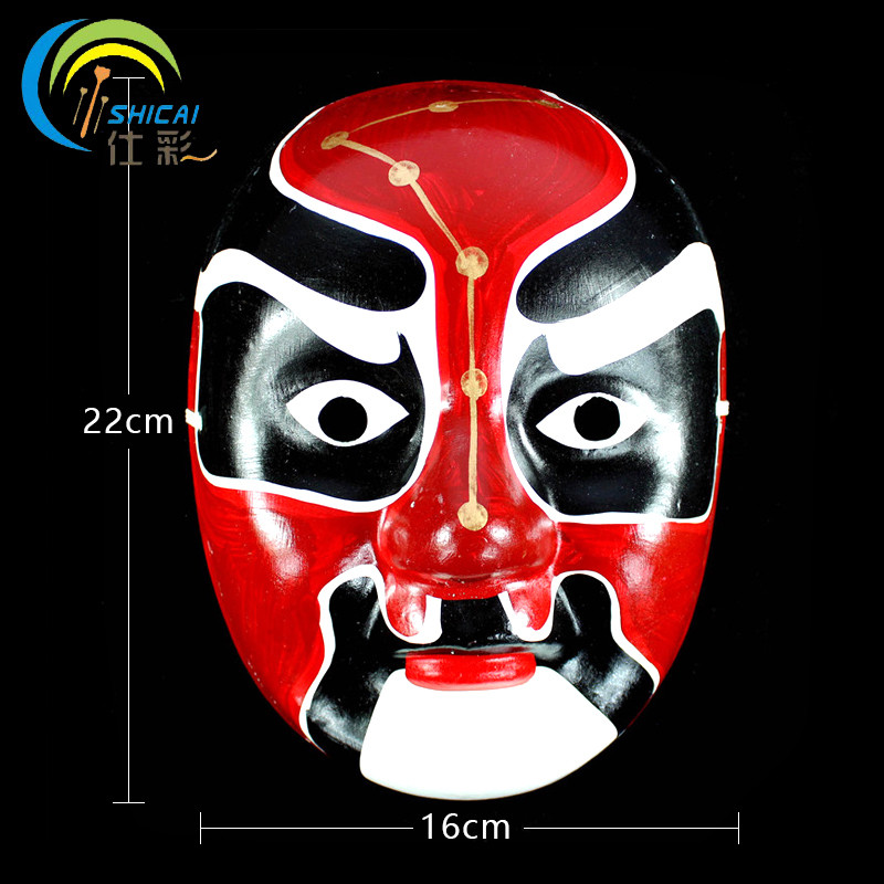 万圣节手绘京剧脸谱面具男儿童中式装饰道具摆件川剧面具纸浆成人