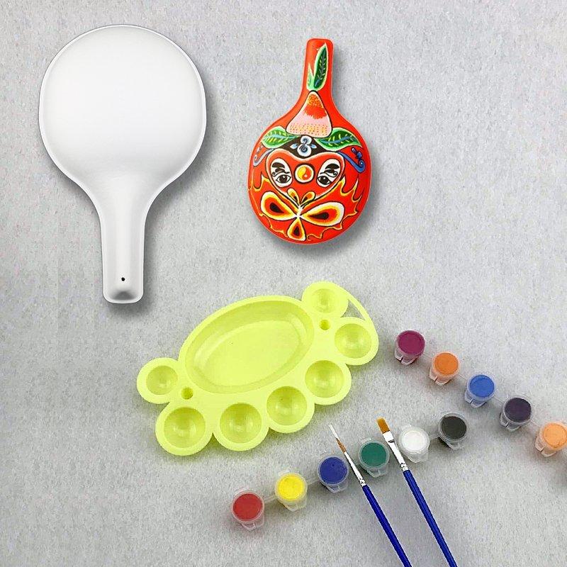 儿童diy空白脸谱面具 幼儿园环保纸浆面具 画室手绘画画画具材料