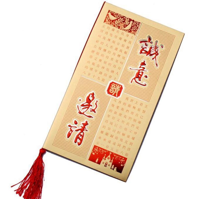 基督教礼品 传福音邀请函 红色结婚卡 喜帖 请柬 请帖