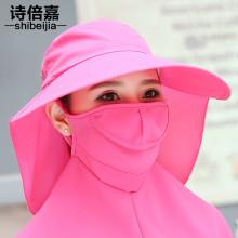 新款大檐口罩遮脸夏季女士骑车防晒防紫外线太阳帽护脖颈披肩遮阳帽子图片