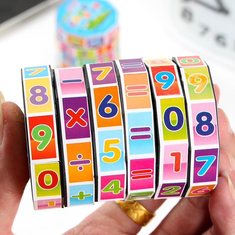 儿童益智玩具小孩早教算术魔方加减乘除可拆卸圆柱数字魔方小学生