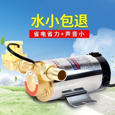 阿斯卡利(ASCARI)不锈钢全自动家用自来水管道加压泵热水器加压静音微型增压泵 小型100W