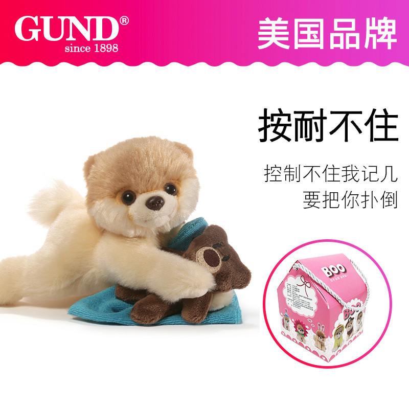 玩偶唐装可爱毛绒玩具娃娃新年 送儿童男生女生小 礼品公仔狗年吉祥物