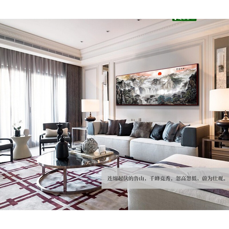 新中式客厅沙发背景墙装饰画餐厅办公室挂画山水画风水靠山招财