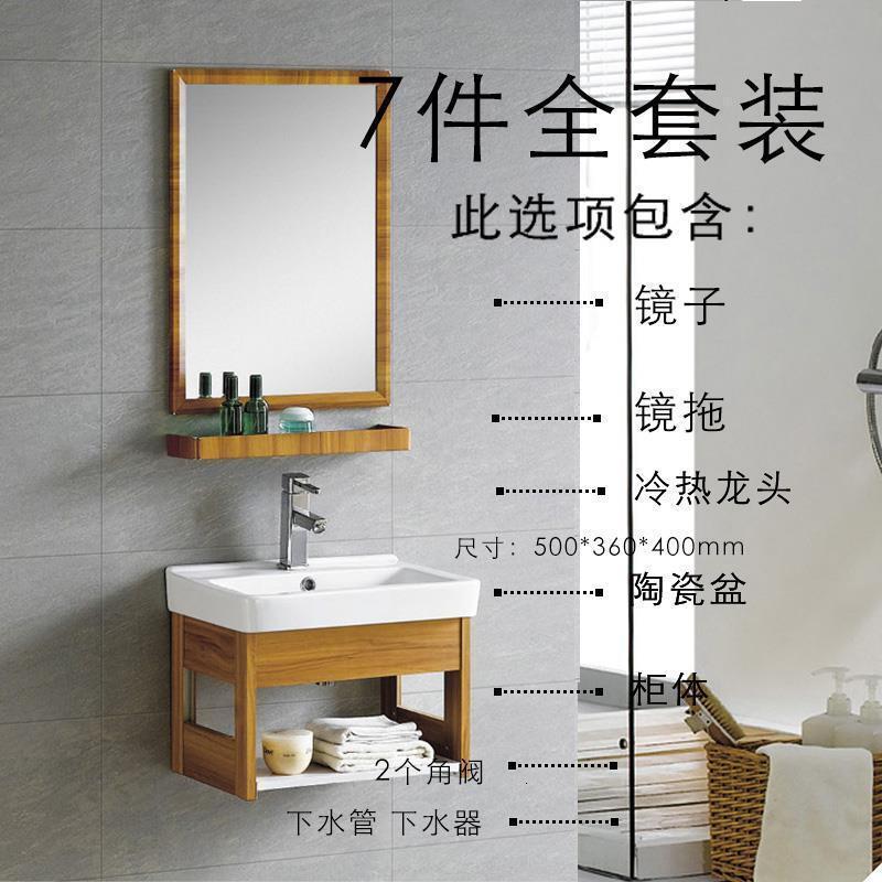 洗脸盆陶瓷组合小户型组合洗手盆洗衣盆方形复古小号中式阳台脸盆美式