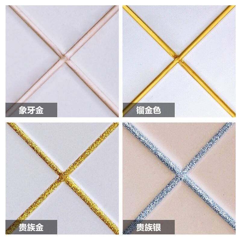 双组份美缝剂瓷砖地砖防水美缝勾缝填缝金白墙砖瓷剂胶色