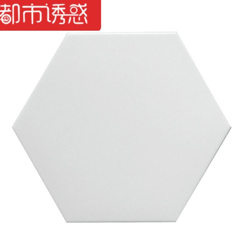 北欧卫生间六角砖厨房防滑白6角砖瓷砖地砖浴室六边形