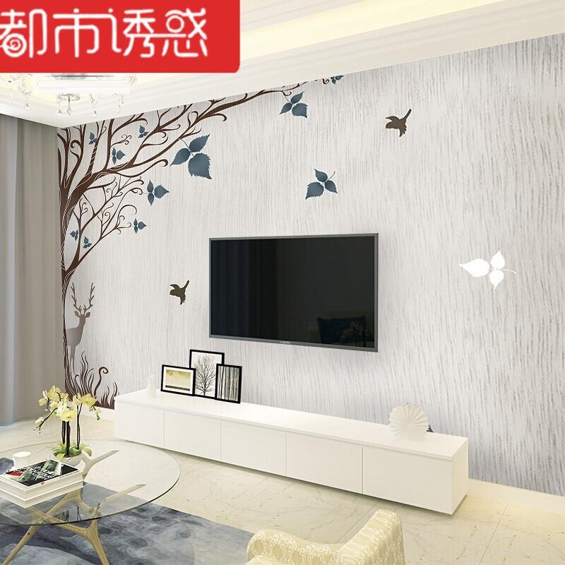 自由星电视背景墙壁纸客厅卧室简约现代墙纸5d影视墙3d壁布壁画无缝墙