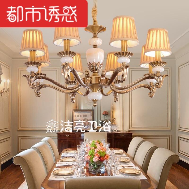 美式全铜吊灯豪华欧式大气简约别墅高顶客厅灯卧室餐厅灯具图片