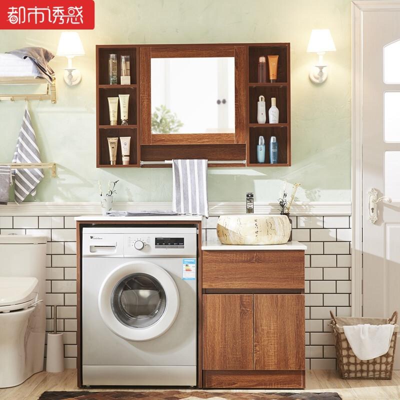 实木高低洗衣柜滚筒洗衣机柜阳台洗漱台洗手池洗脸盆浴室柜组合柜