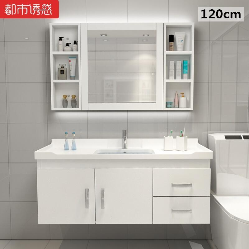 北欧风格现代简约浴室柜组合卫生间洗漱台洗手池洗脸盆卫浴柜图片