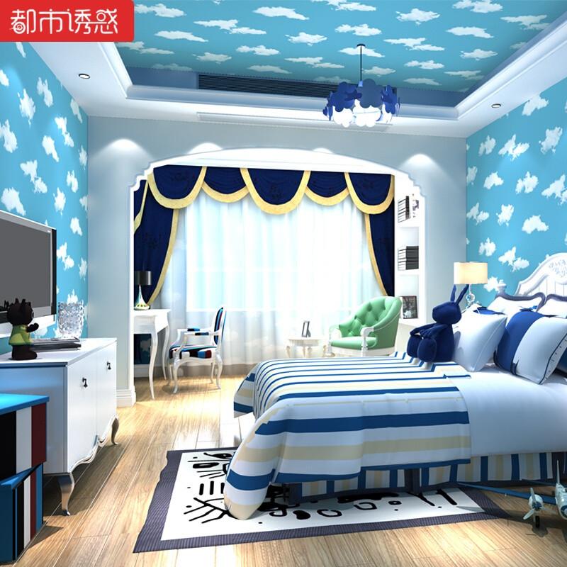 蓝天白云儿童公主女孩房间男孩墙纸简约蓝色环保无纺布壁纸163/天蓝仅