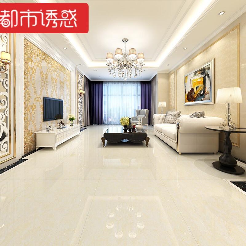 防滑客厅瓷砖800x800地砖耐磨玻化砖地板砖抛光砖黄色