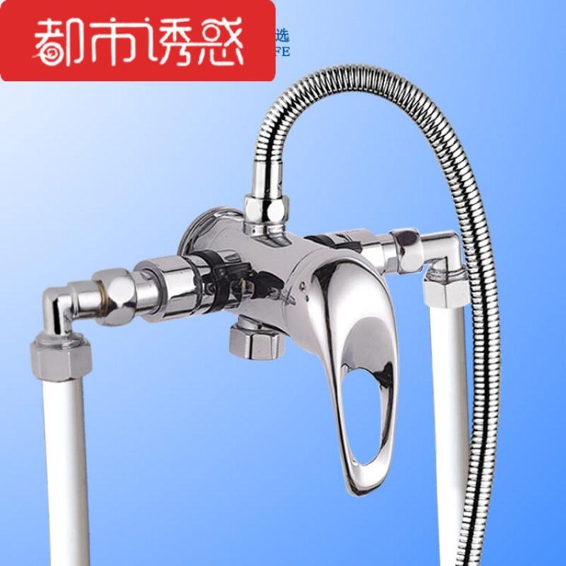 太阳能热水器混水阀明装冷热水花洒淋浴龙头带上水带微调开关图片