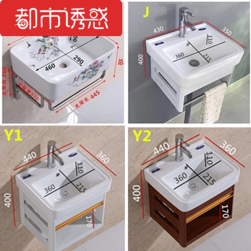 迷你洗手盆小户型卫生间挂盆三角阳台洗脸盆陶瓷面池盘简易挂墙式