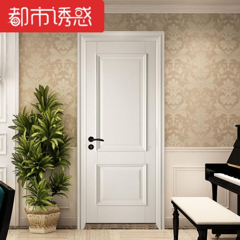 木门实木门室内门简约白色现代纯实木门烤漆套装门卧室门房门 实木门