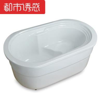 浴缸迷你独立老人保温坐式小户型家用保温卫生间非陶瓷都市诱惑
