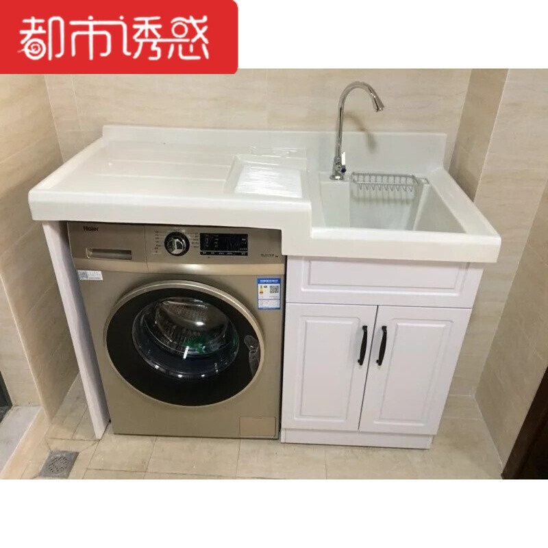 欧式实木浴室阳台滚筒洗衣机柜组合高低落地洗衣柜伴侣洗衣池台盆