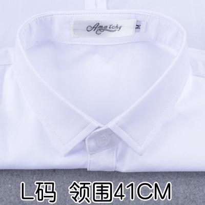 百搭装饰假领子男女秋冬衬衫假衣领全棉小方领工作服SN7223