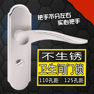 卫生间浴室单舌门锁洗手间厕所执手锁舌锁芯无钥匙孔距125mm110mm125孔距配35MM平舌