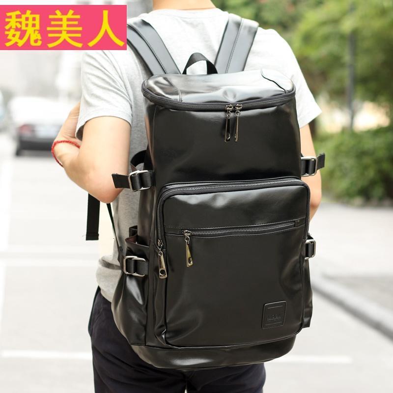 香港it真皮男士双肩电脑背包时尚潮款韩版旅行包休闲男包