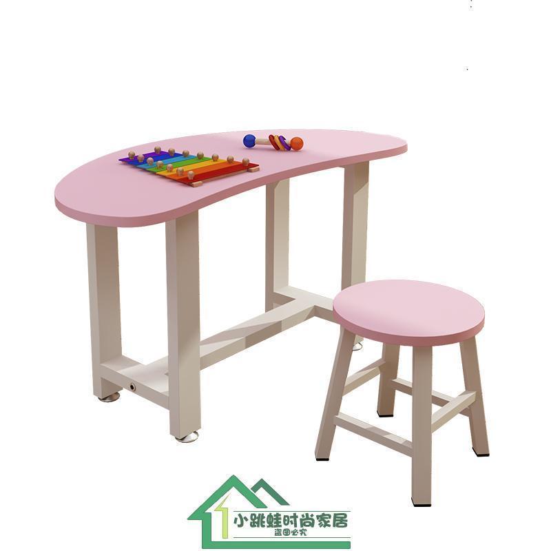 创意儿童学习桌圆角钢木书画玩具桌幼儿园托管写字桌小学生书桌椅图片