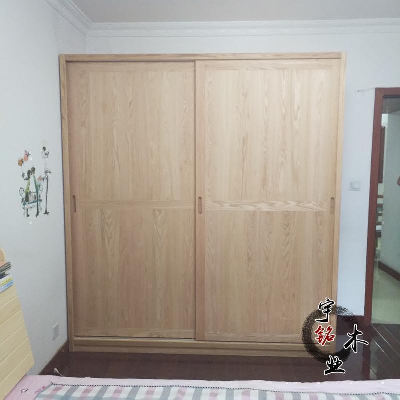 衣柜现代简约全实木橡木推拉门整体定制卧室家具北欧2