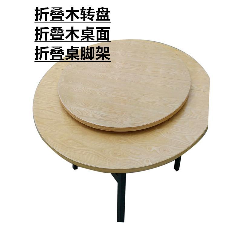 四方达折叠圆桌面台面实木餐桌圆形桌面园台桌面实木折叠圆桌大圆桌