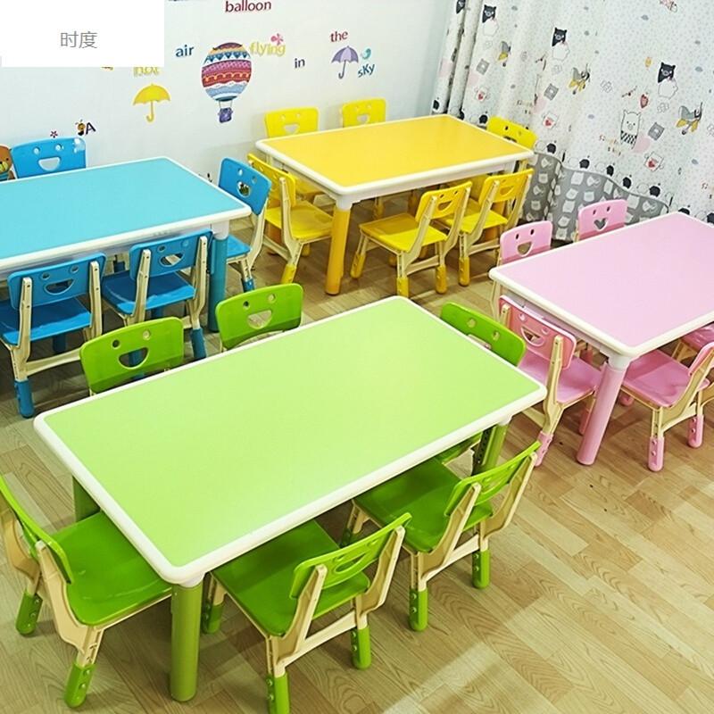 时度幼儿园桌子塑料儿童学习桌早教培训桌可升降桌椅防火板桌