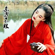 古装汉服女东方不败古装cos女装武侠服装摄影写真舞台伴舞大红色图片