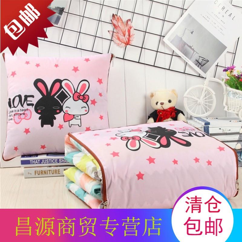 个性可爱卡通抱枕被子两用靠枕多功能靠垫被沙发办公室午休空调被