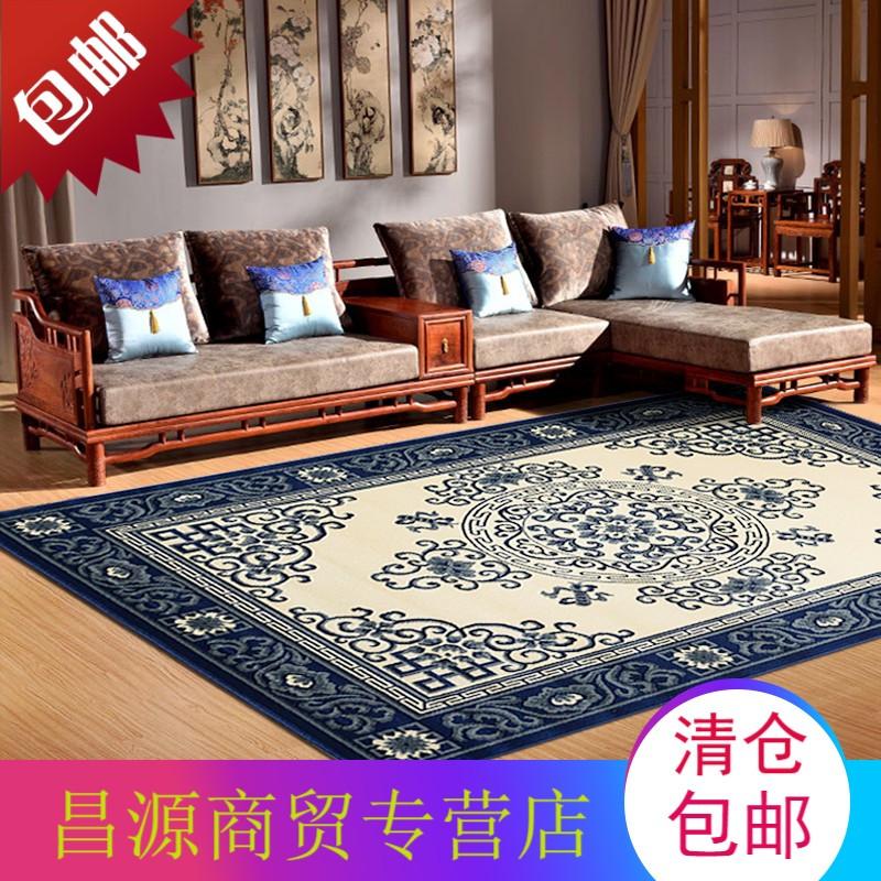 众佳中式古典青花瓷地毯欧式卧室沙发茶几客厅床边地毯中国风地毯