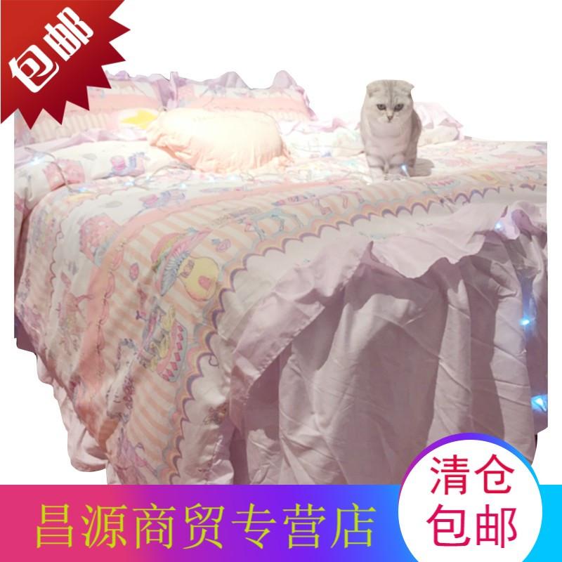 【璐璐】纯棉~淡紫色荷叶边梦幻床裙少女心床单被套四图片