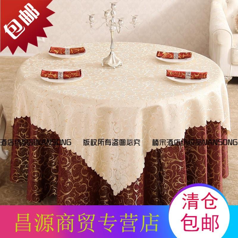 饭店西餐酒店圆桌桌布台布布艺桌裙台裙米黄色餐桌布