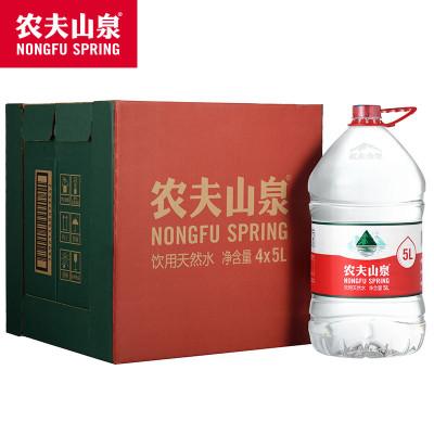 農夫山泉飲用天然水5L*4瓶整箱