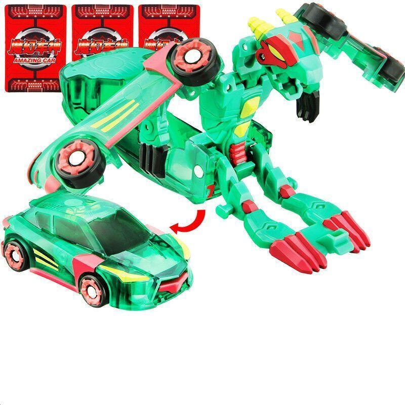 灵动魔幻车神玩具套装三头神蛇通天骸骨闪电威甲车神钢铁巨神