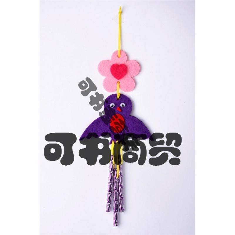 可书eva小风铃 手工制作风铃 儿童粘贴制作 可爱动物风铃