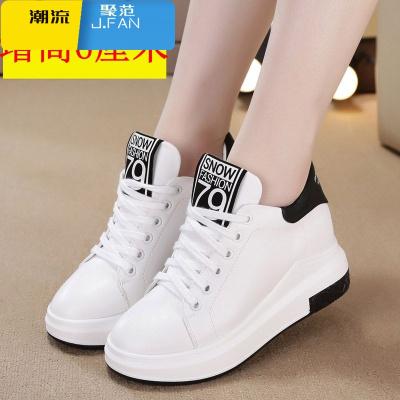 聚范潮流女鞋內增高女鞋小白鞋女新款秋冬季松糕鞋韓版運動加絨休閑鞋百搭
