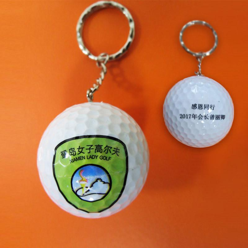 高尔夫球印logo生日礼物企业形象 比赛定制 印球颜色鲜艳持久