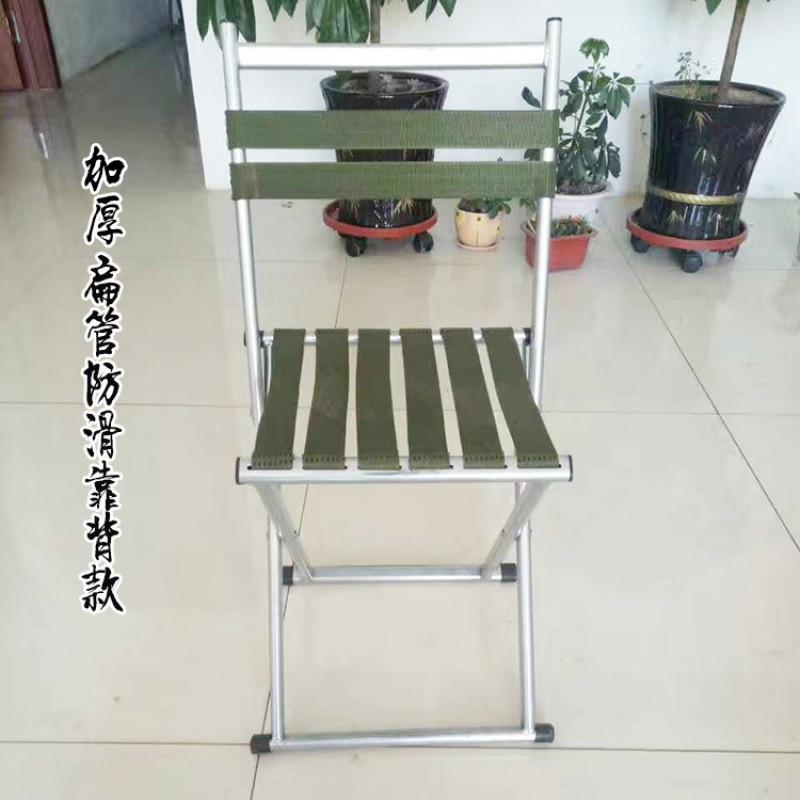 便携折叠凳马扎小板凳座椅学生写生军训马札家用餐椅火车站票凳子