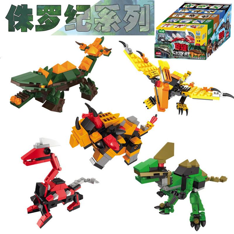 小型拼装积木兼容乐高机器人男孩多变恐龙智力玩具组装模型侏罗纪