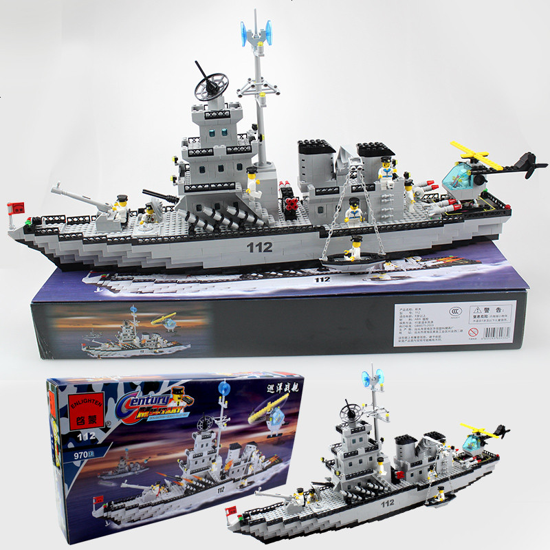 积木6船航母乐高拼装玩具7航空母舰8儿童益智10岁男孩