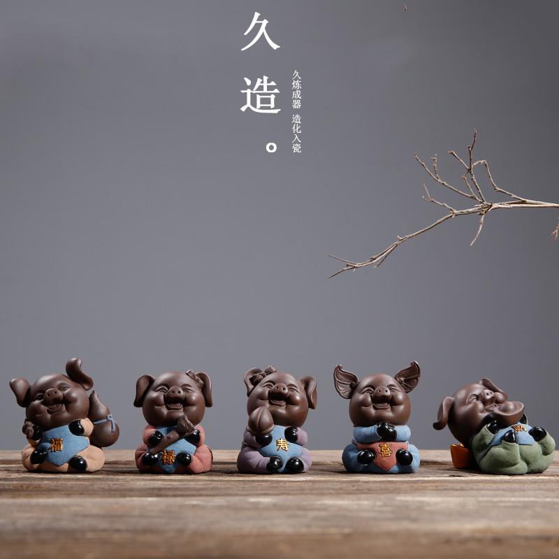 福猪摆件招财风水 创意可爱陶瓷工艺品 办公室生肖猪装饰品