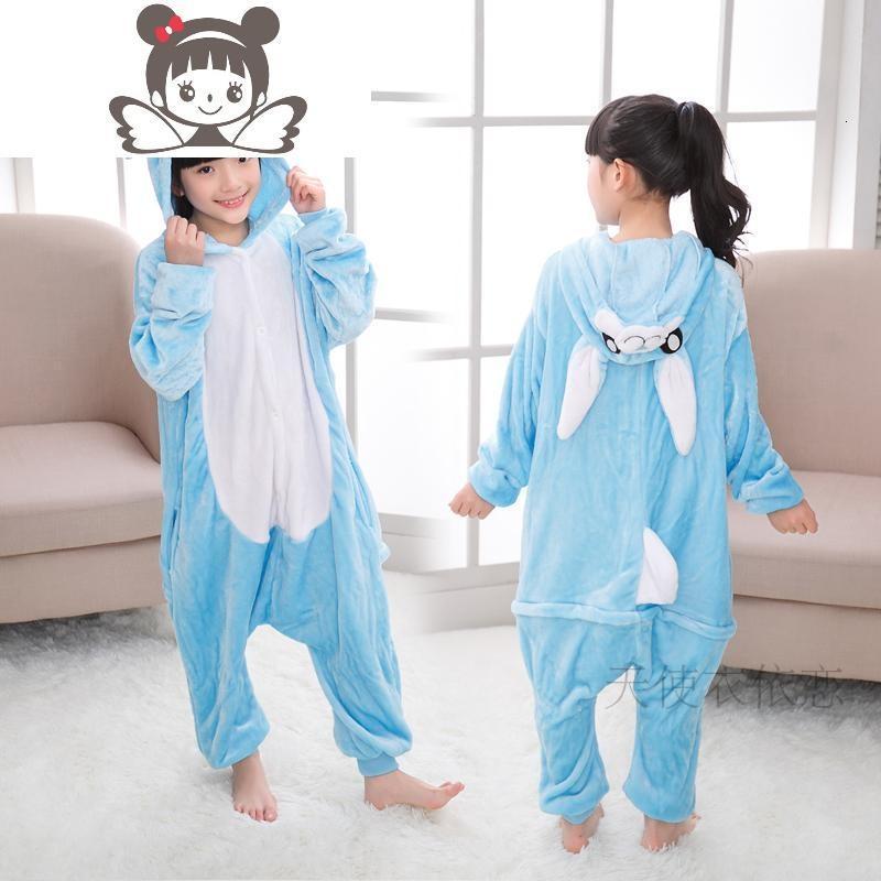 男女卡通连体睡衣女冬十二生肖动物装兔子毛驴学校儿童演出表演服