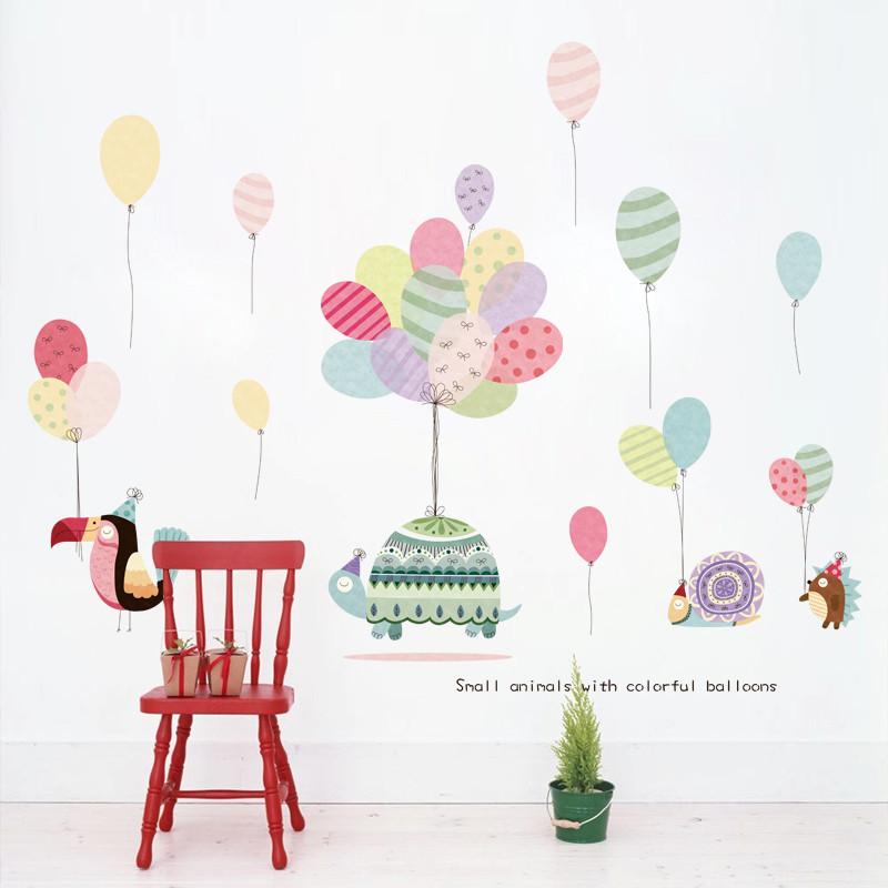 浪漫五彩气球儿童房间自粘墙贴纸可爱卡通动物幼儿园教室布置贴画
