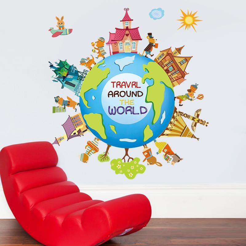 创意地球墙贴儿童房卧室卡通贴画幼儿园教室墙壁背景装饰贴纸壁纸